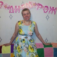 Екатерина Колмогорцева