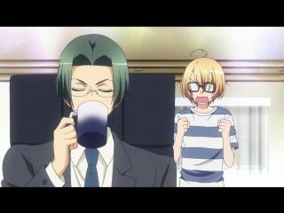 「Love Stage!!」OVA | RAW |【720】 (Любовная сцена)
