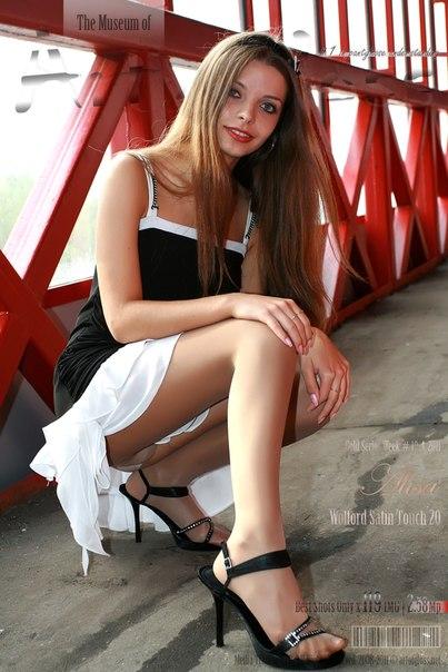Фото красивых девушек в мини юбках ID 155