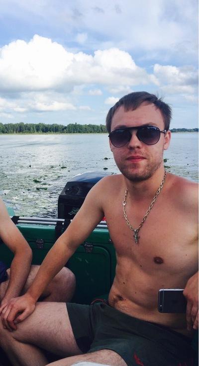 Денис Присмаков