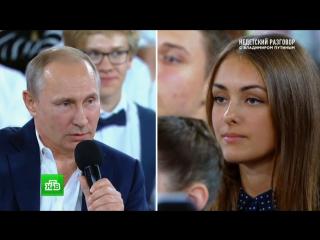 Путина спросили овозложении цветов под проливным дождем вДень памяти искорби