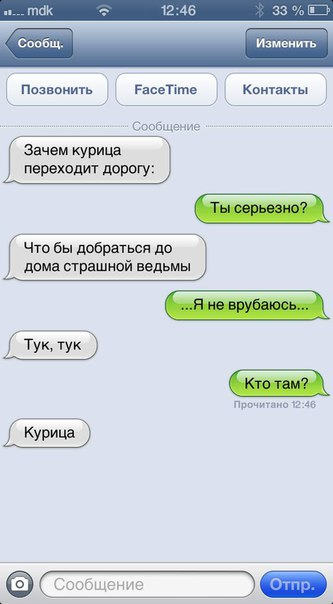 Фото №435105509 со страницы Коли Дмитриева