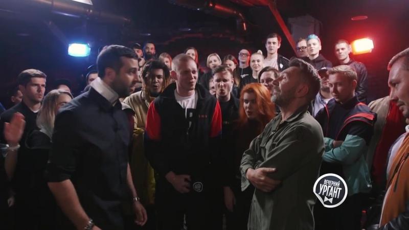 VERSUS- Иван Ургант VS Сергей Шнуров. Вечерний Ургант (23.06.2017)