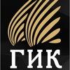 "Группа компаний ""ГИК"" | Краснодар"