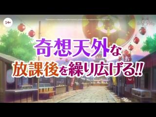 Риннэ: Меж двух миров 3 / Kyoukai no Rinne (TV) 3rd Season