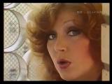 Алла Пугачева - Кукушка (клип, 1984 г.)