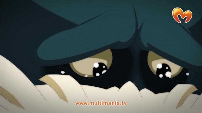 Вакфу - 41 серия (15 серия, 2 сезон). Остров кволиков ⁄ HD 1080p ⁄ Мультфильм