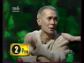 staroetv.su / Петерс поп-шоу (ТВ-6, 14.02.2001) Группа