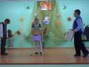 Выступление третьего класса МОУ Черкизовской ООШ Коломенского района на концерте ко Дню Учителя