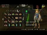 Стрим #7 по The Legend of Zelda: Breath of the Wild от 23.03.2017 [4/4]