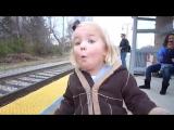 Реакция 3 летней девочки на поезд.