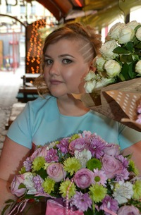 Алена Михина