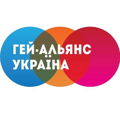 Форумы украинских би сексуалов
