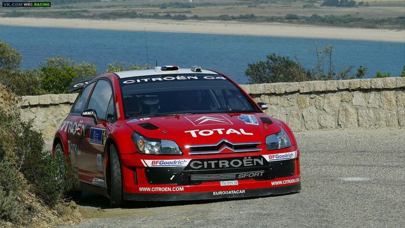WRC 2007. Этап 13. Обзор Ралли Франции