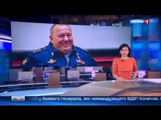 Поздравляем председателя комитета по обороне в ГД Владимира Шаманова!