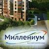 """Жилой комплекс """"Миллениум"""" от Трест-36"""