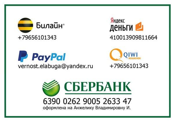Фото №456249228 со страницы Светланы Гайнутдиновой