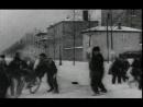 Игра в снежки, Люмьер