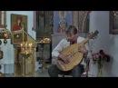 кобзар Ярема Шевчук кант Ісусе мій прелюбезний