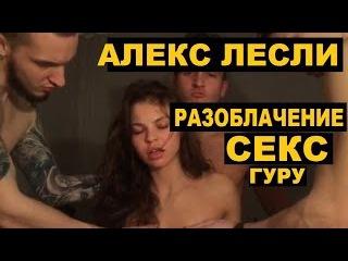 Секс тренинг порно видео