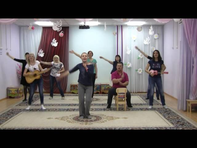 Детский сад- сюрприз от родителей ( по мотивам песни Районы, кварталы- Звери) ...