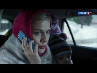 Супер мелодрама «ОДИН ПРЕКРАСНЫЙ ДЕНЬ» Русские фильмы 2017 новинки мелодрамы