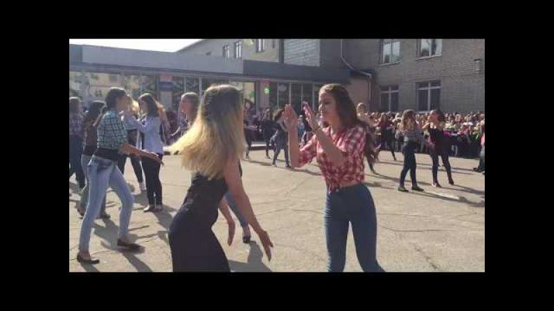 Танцевальный флешмоб от старшеклассников