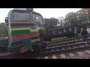 Возле Нежина столкнулись два поезда 27.05.2017