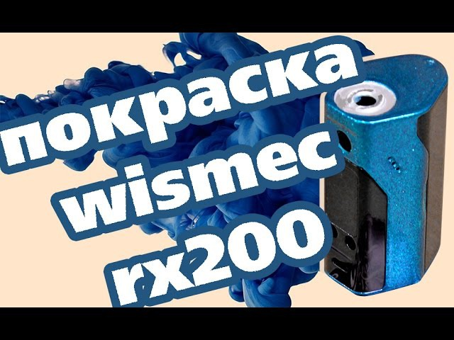 Paint Wismec Reuleaux RX200 blue candy and flakes