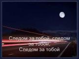 Любовь Успенская - Небо (караоке)