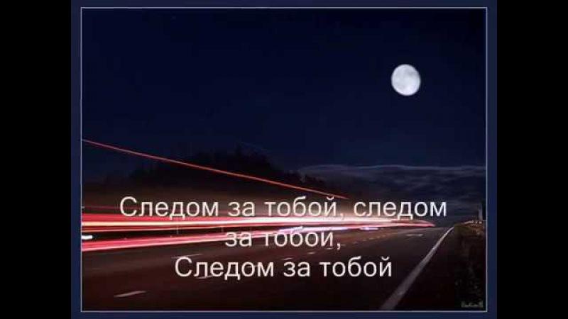 Любовь Успенская Небо караоке