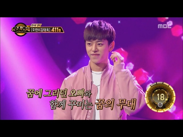 [Duet song festival] 듀엣가요제 - Dae Hyeon Jang Hyesu, 'You're the best' 20161014