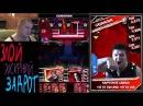 WWE Supercard Alex_Stryker RUS - SV KOTR, RTG. Lets Play c реслером Казановой из НФР 30