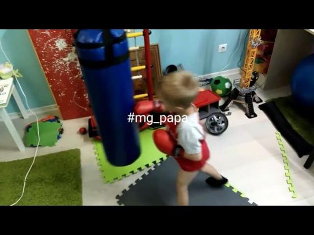 Mg_papa video
