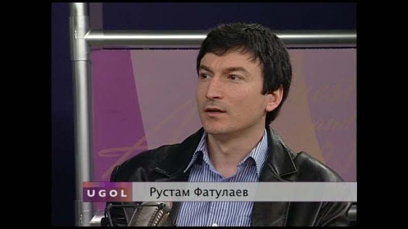Рустам Фатулаев. Исповедь