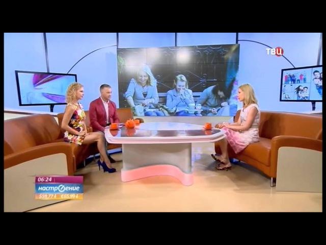 Erotiktv ru Ирина Сашина Эфир от 30 07 2015