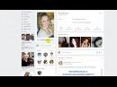 Действия на раскрученной странице Вконтакте