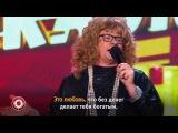 Новогодний Камеди Клаб (2-я часть): 12 сезон, 56 серия (Karaoke Star) | Новогодний Comedy Club 2017