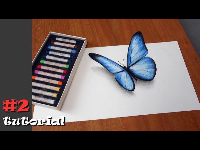 Как нарисовать бабочку в 3d Иллюзия объема БЕЗ КАМЕРЫ и под любыми углами смотреть онлайн без регистрации