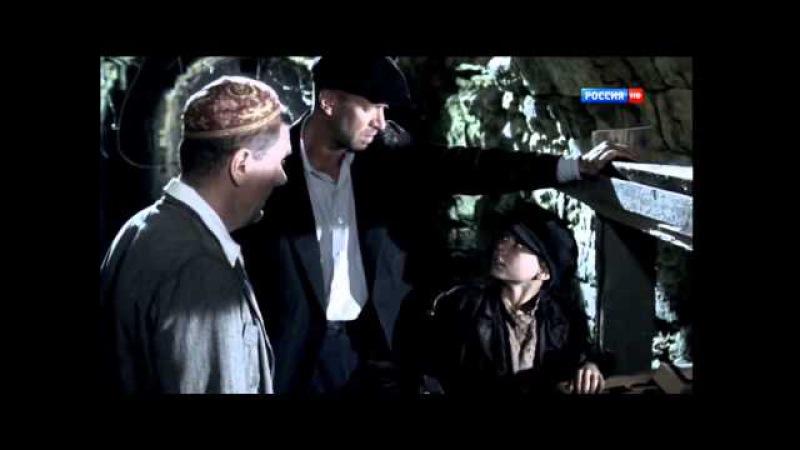 Ликвидация 1 2 3 и 4 серия full HD боевик криминал 2007 HD