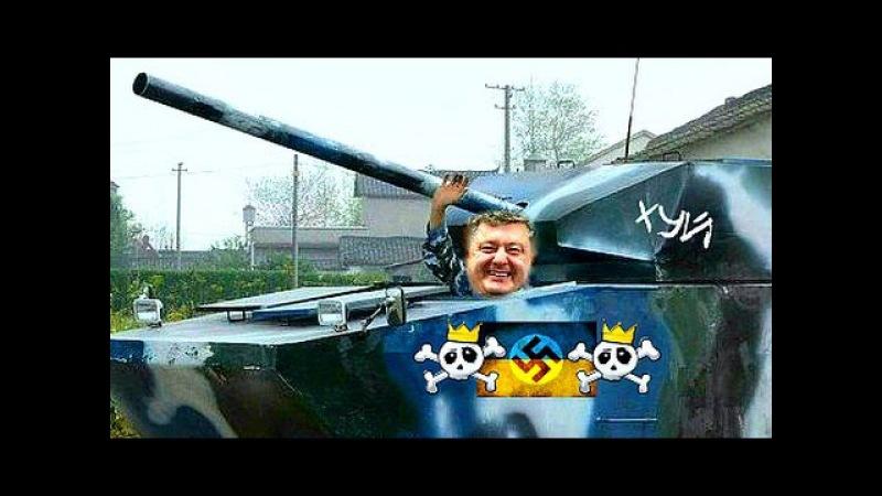 Новое оружие Киевской хунты назло москалям или волшебный голос Вальцмана. Лучшая комедия года!