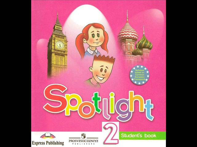 English for children. Spotlight 2. Page 24 ex 1 - Colours