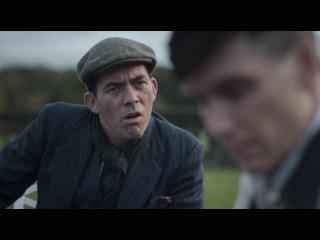 Острые козырьки (Заточенные кепки) (Peaky Blinders) с 03 с 05 AlexFilm