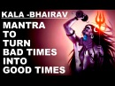 KALA BHAIRAV MANTRA TO TURN BAD TIMES INTO GOOD TIMES VERY POWERFUL SHIVA MANTRA MUST TRY