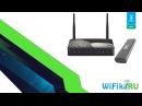 ⚠️ Интернет На Даче - Модем Yota 4G LTE Роутер Zyxel Keenetic