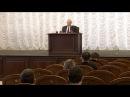 Учение о Логосе и Боговоплощении (МПДА, 2015.02.03) — Осипов А.И.