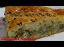 Капустный Пирог Это необыкновенно вкусно Cabbage Pie