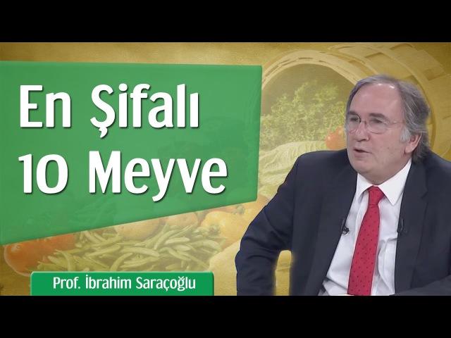 En Şifalı 10 Meyve   Prof. İbrahim Saraçoğlu