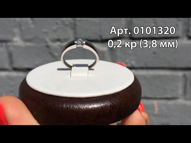 Арт. 0101320 - Помолвочное кольцо с 0,2кр