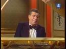 Arno Babajanyan Elegy